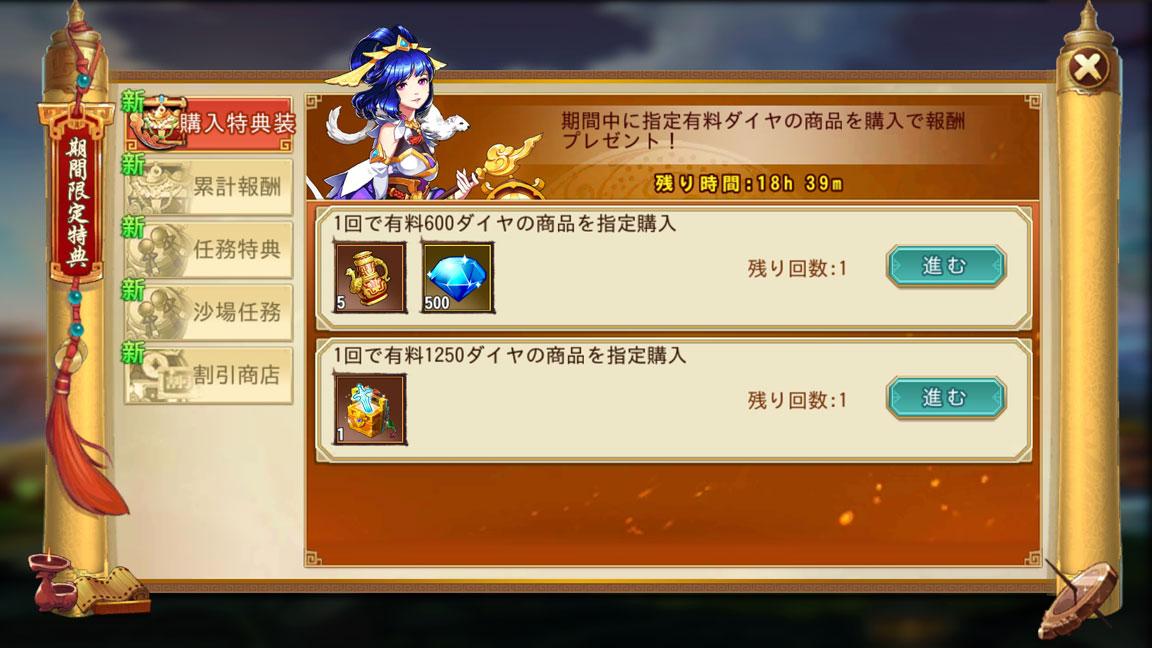 Screenshot_20190811-172055