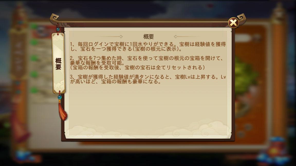 Screenshot_20190811-172105