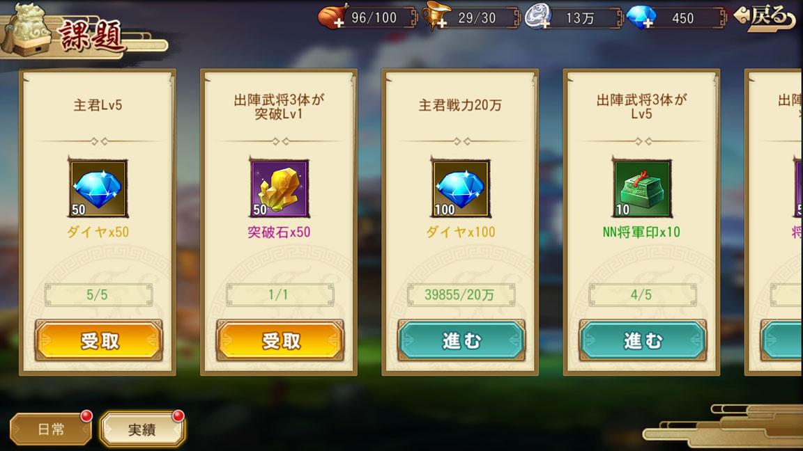 Screenshot_20190811-172128