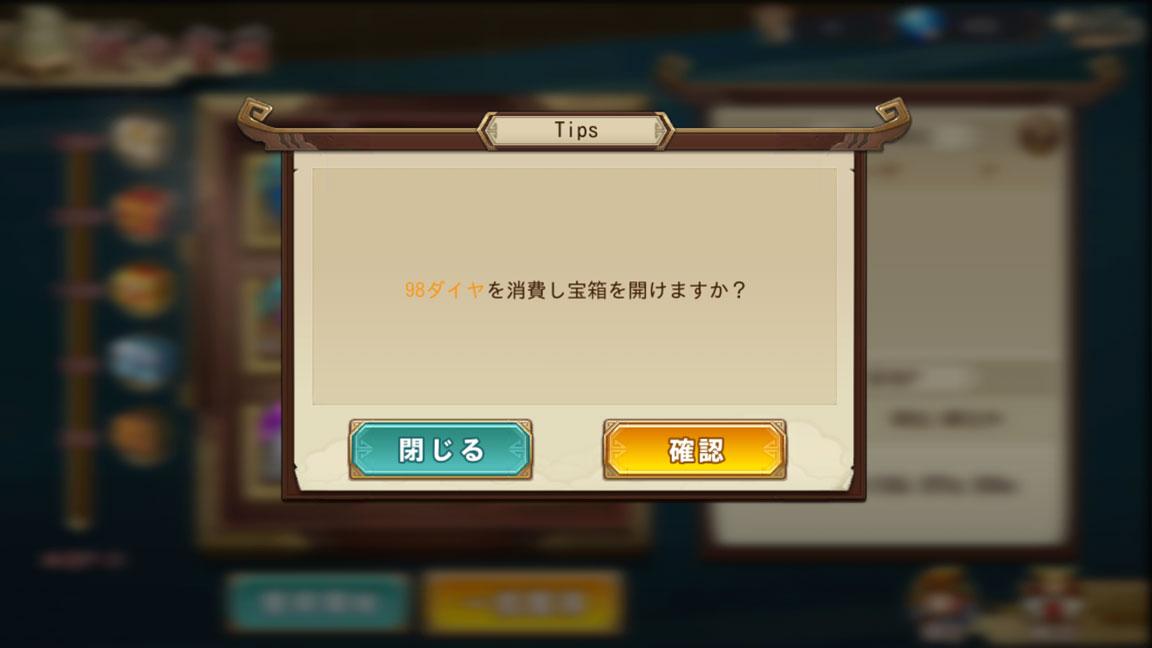 Screenshot_20190811-172237