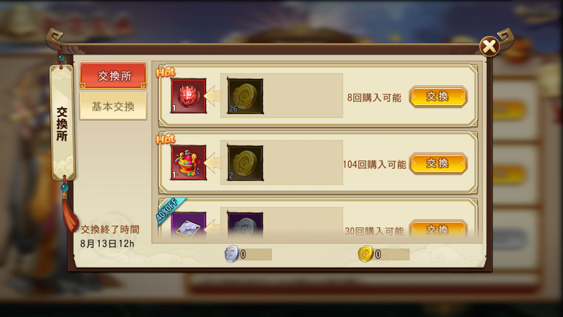 Screenshot_20190811-172249