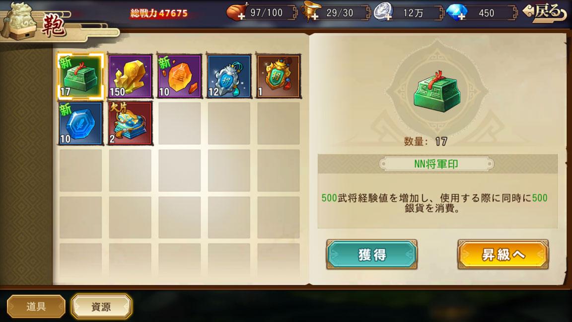 Screenshot_20190811-172841