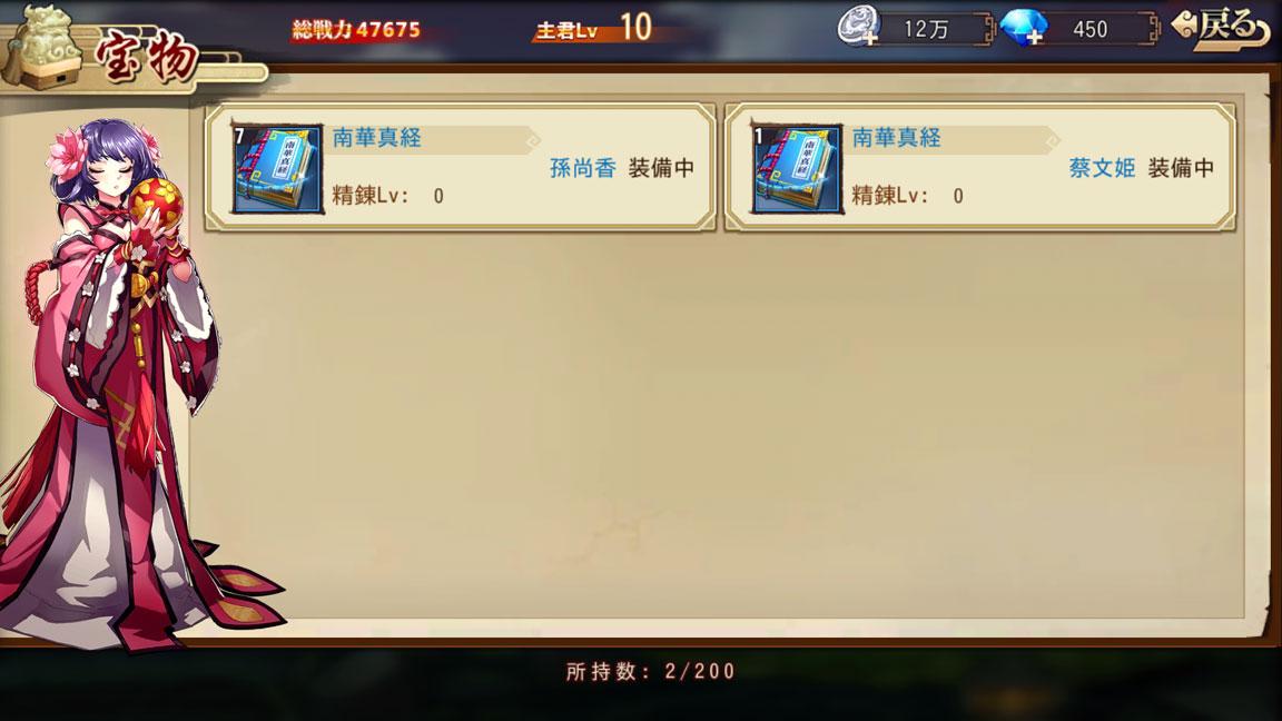 Screenshot_20190811-172852