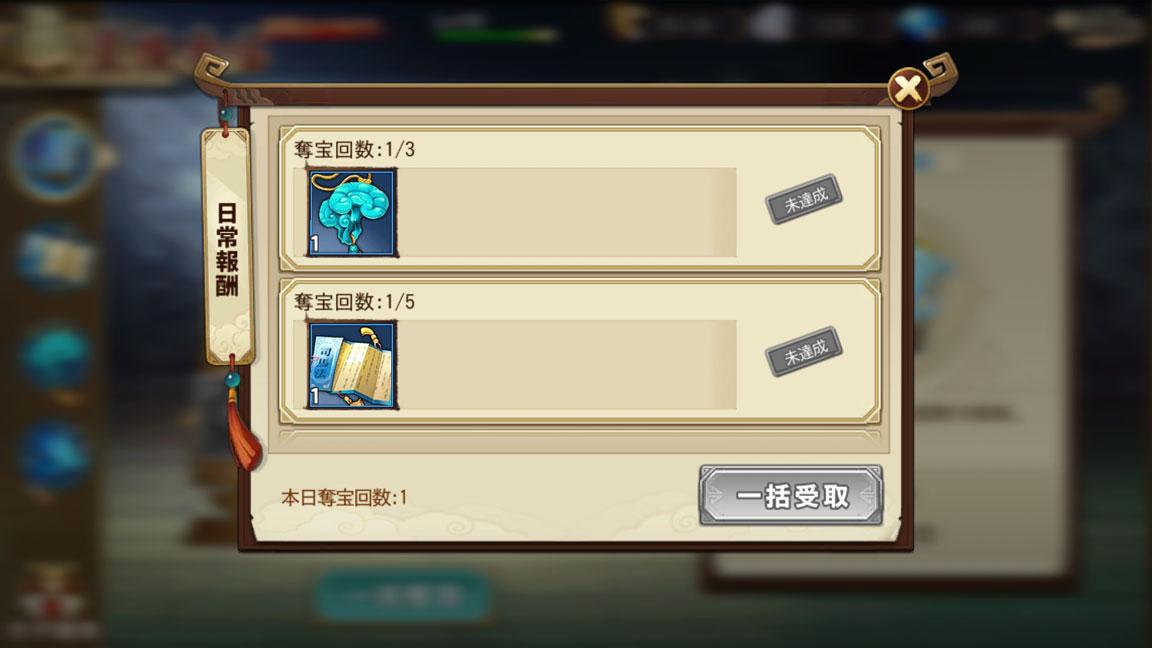 Screenshot_20190811-172919