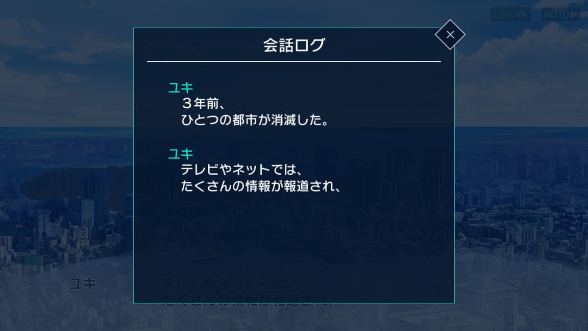 Screenshot_20190811-200346