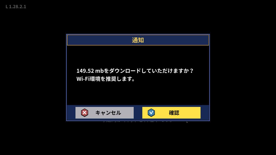 Screenshot_20190812-215856