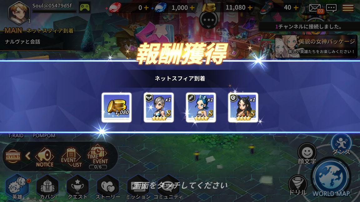 Screenshot_20190812-220751