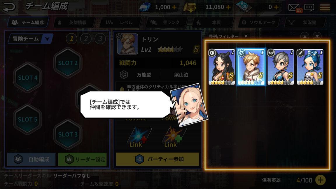 Screenshot_20190812-220806