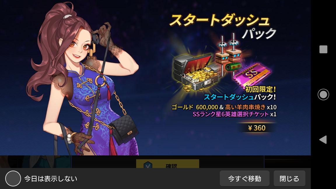 Screenshot_20190812-221510