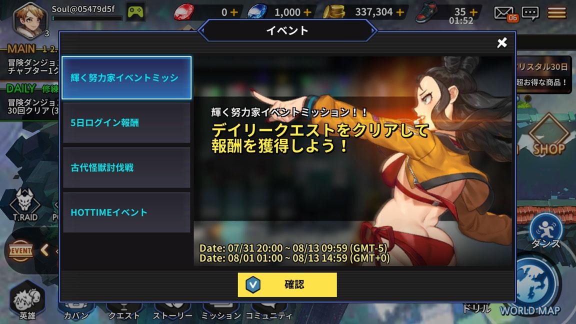 Screenshot_20190812-221530