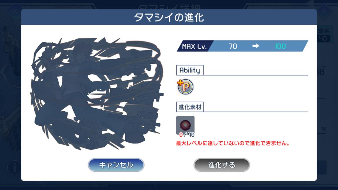 Screenshot_20190816-181533