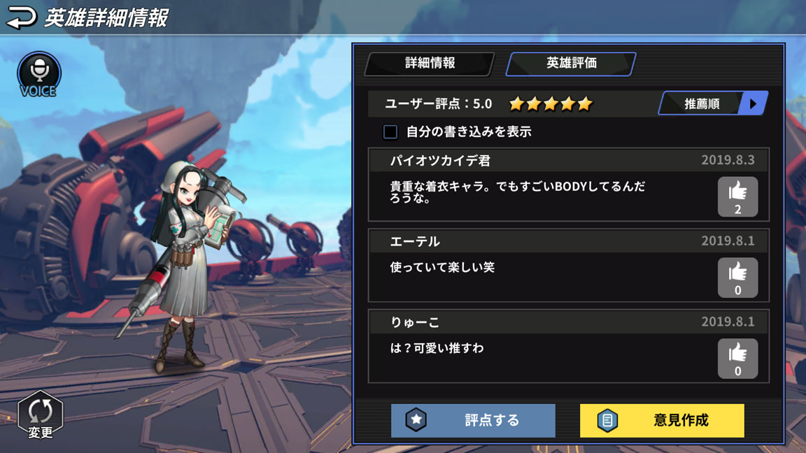 Screenshot_20190817-095010