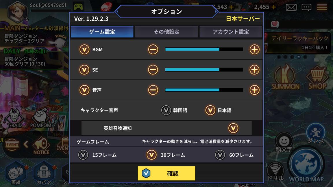 Screenshot_20190817-095039