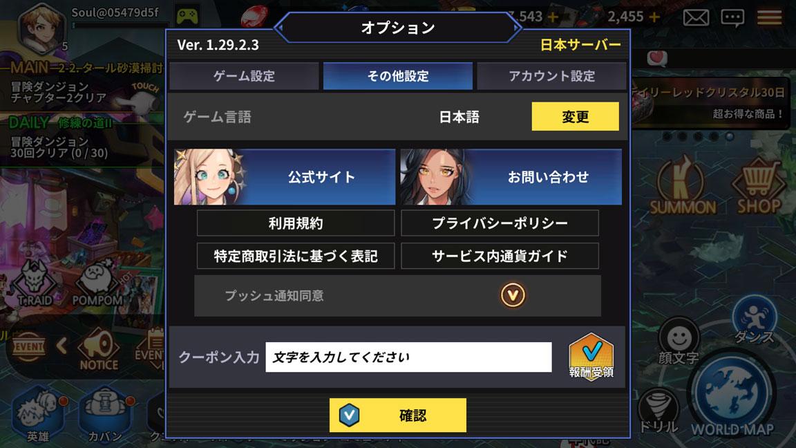 Screenshot_20190817-095043