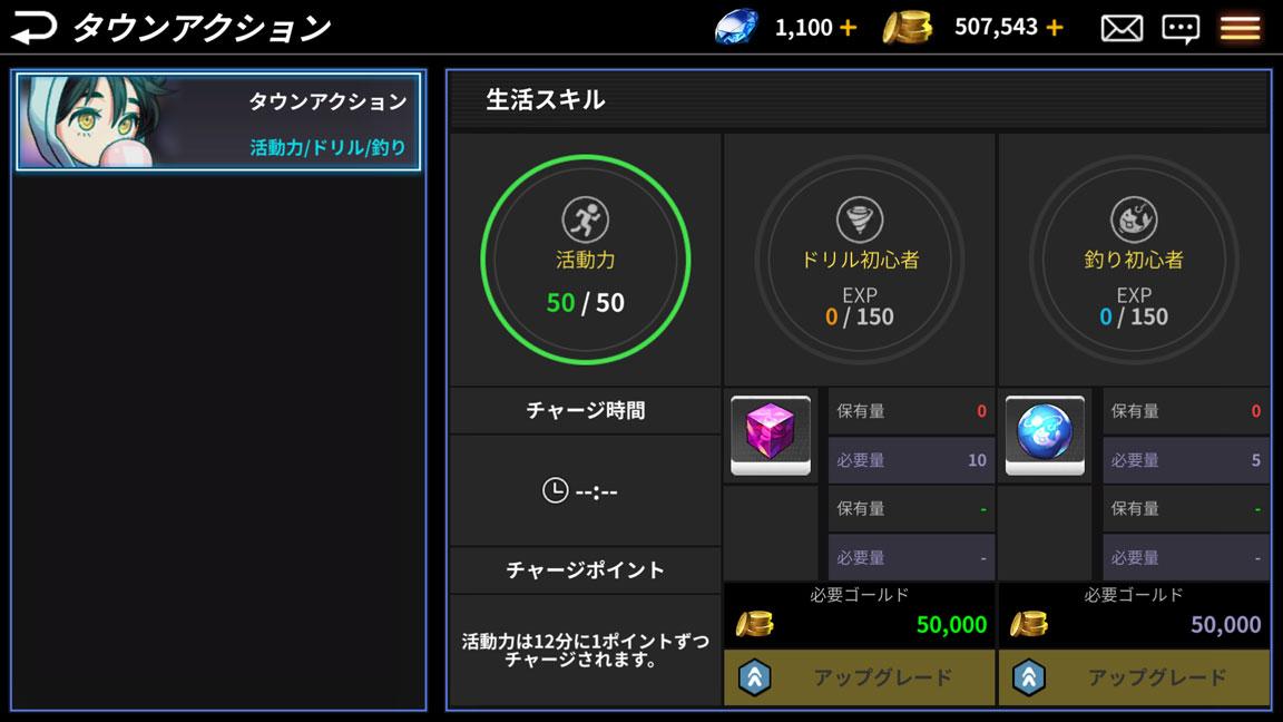 Screenshot_20190817-095053
