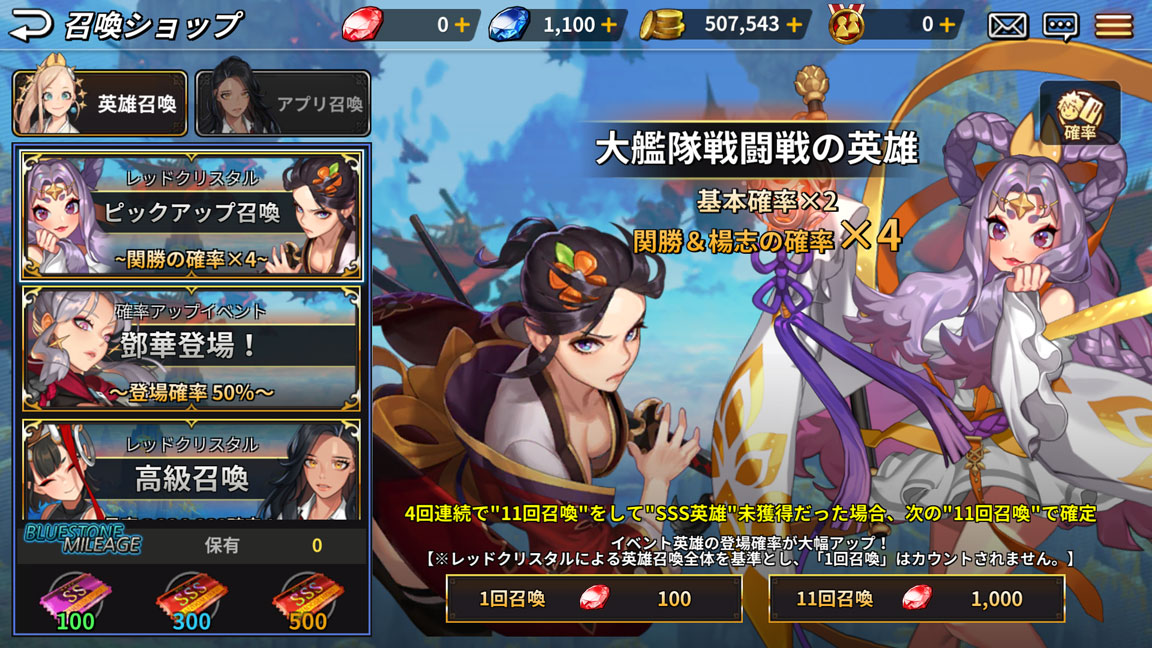 Screenshot_20190817-095111