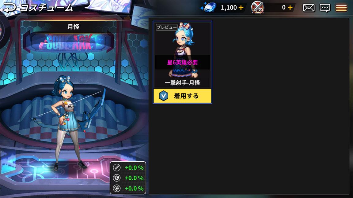 Screenshot_20190817-095235