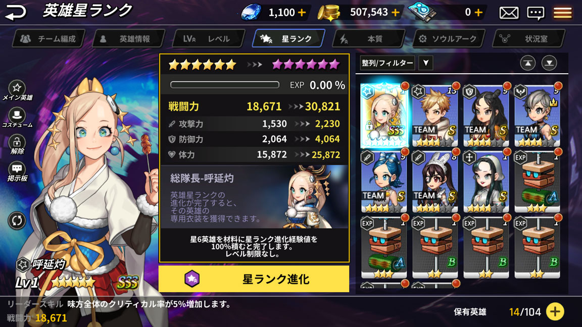 Screenshot_20190817-095419