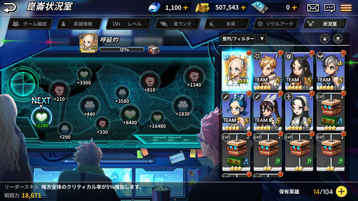 Screenshot_20190817-095437
