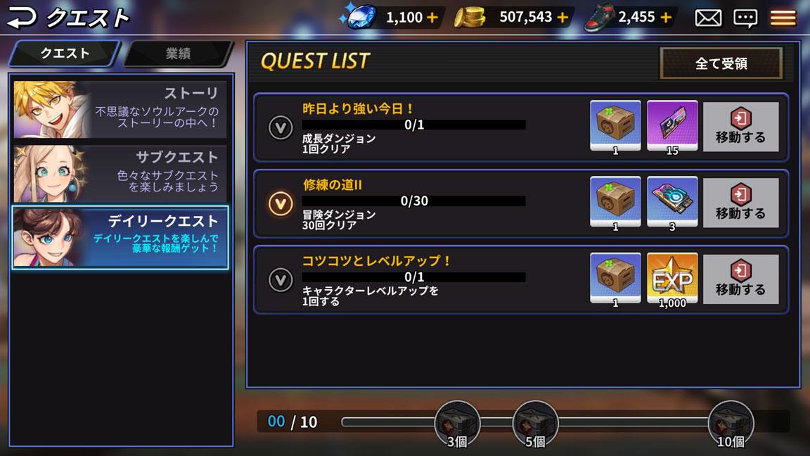 Screenshot_20190817-095544