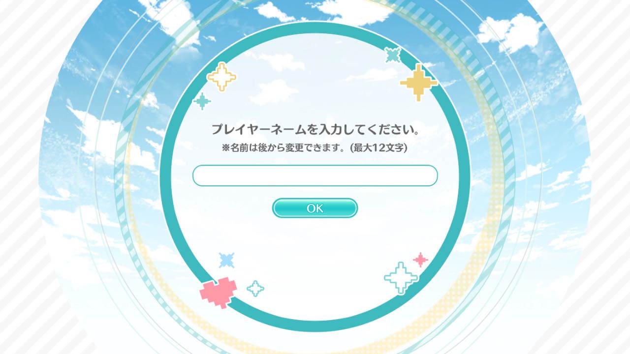 Screenshot_eng0008