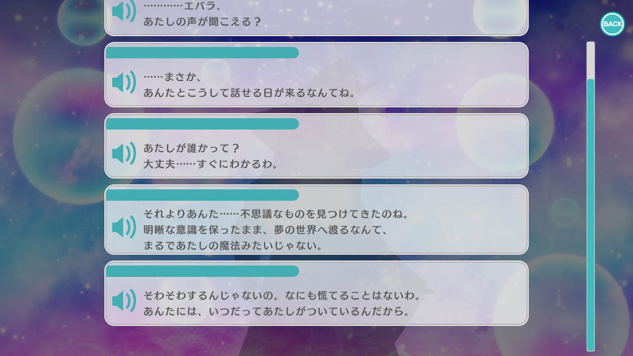 Screenshot_eng0010
