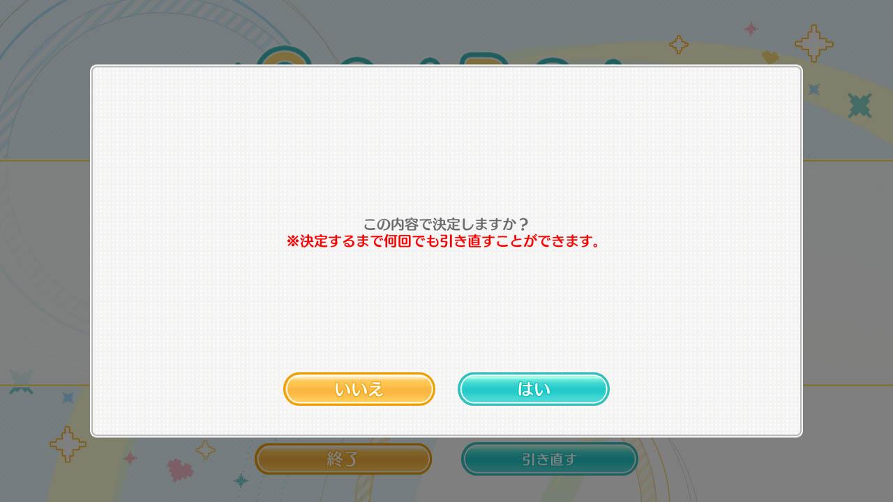 Screenshot_eng0017