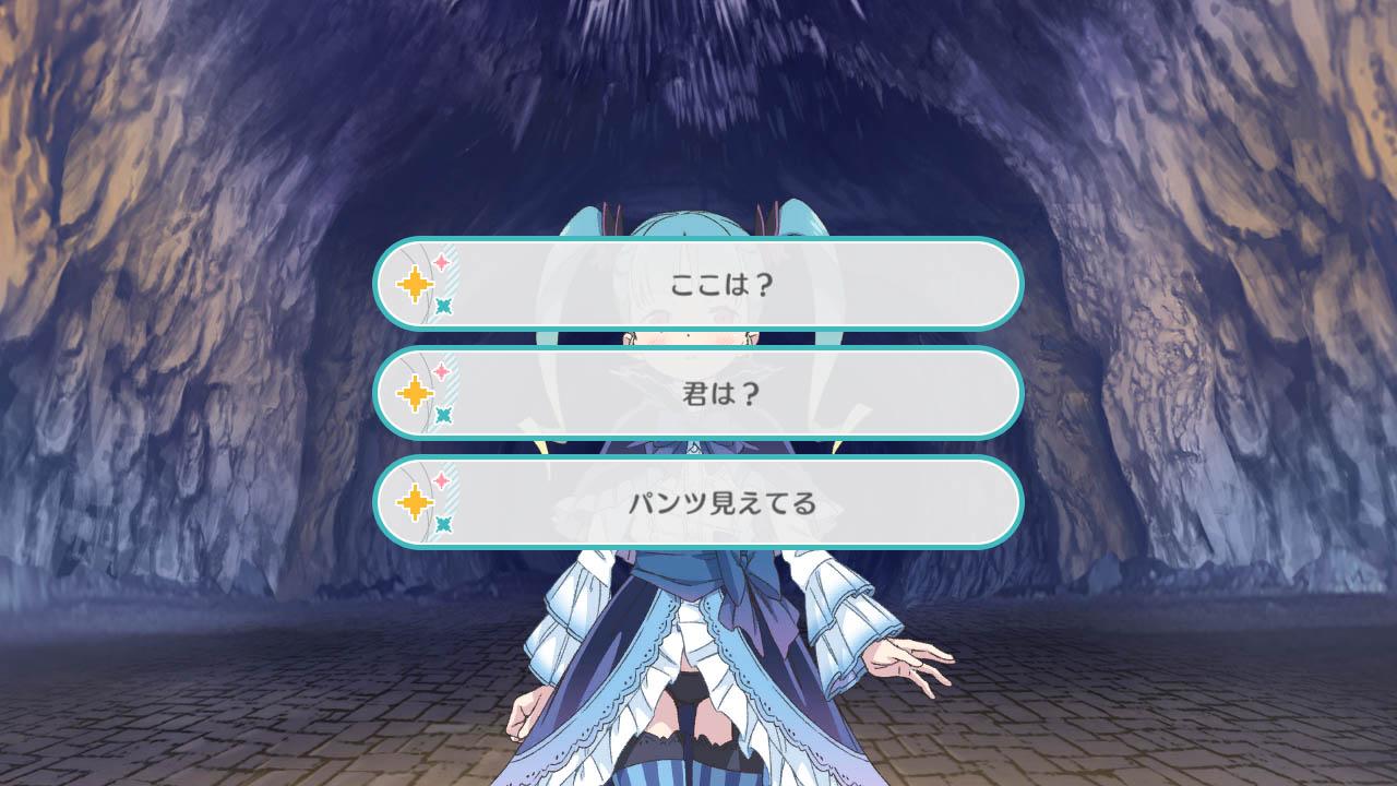 Screenshot_eng0018
