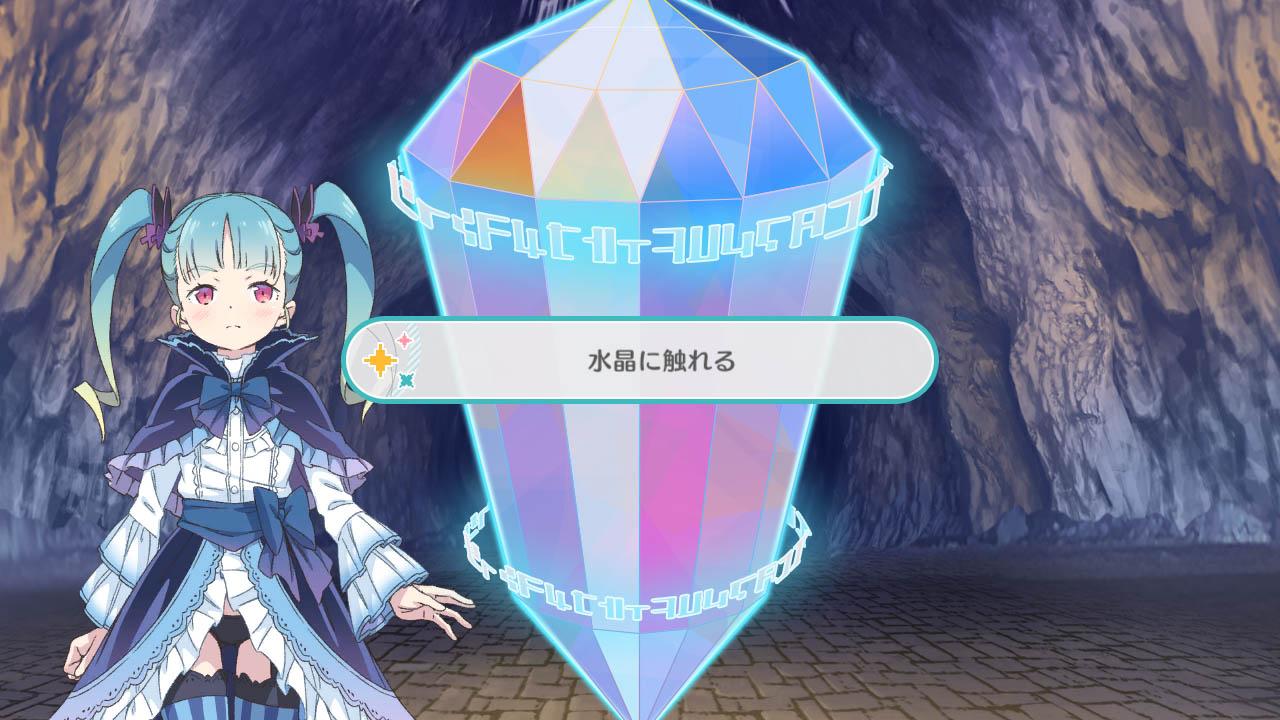 Screenshot_eng0020