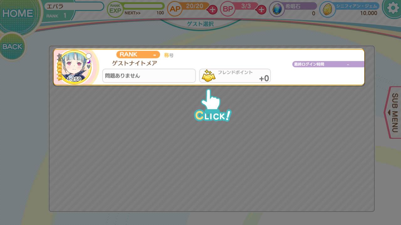 Screenshot_eng0021