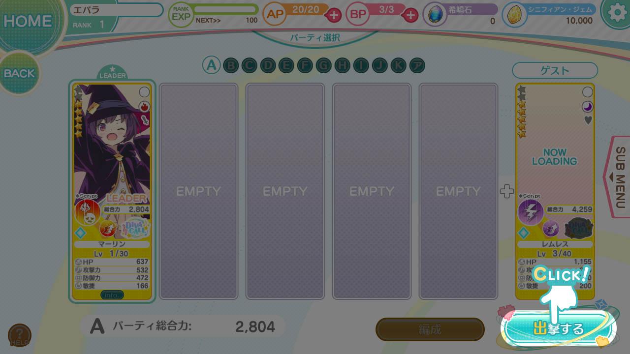 Screenshot_eng0022