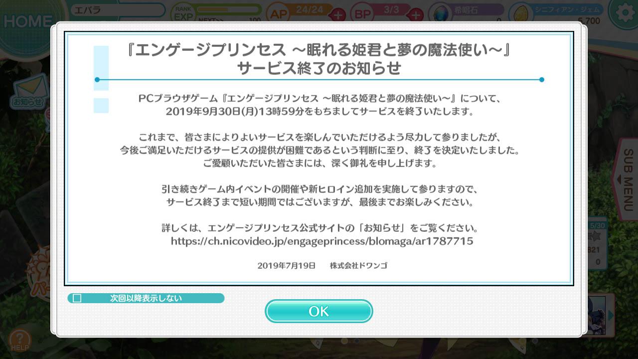 Screenshot_eng0040