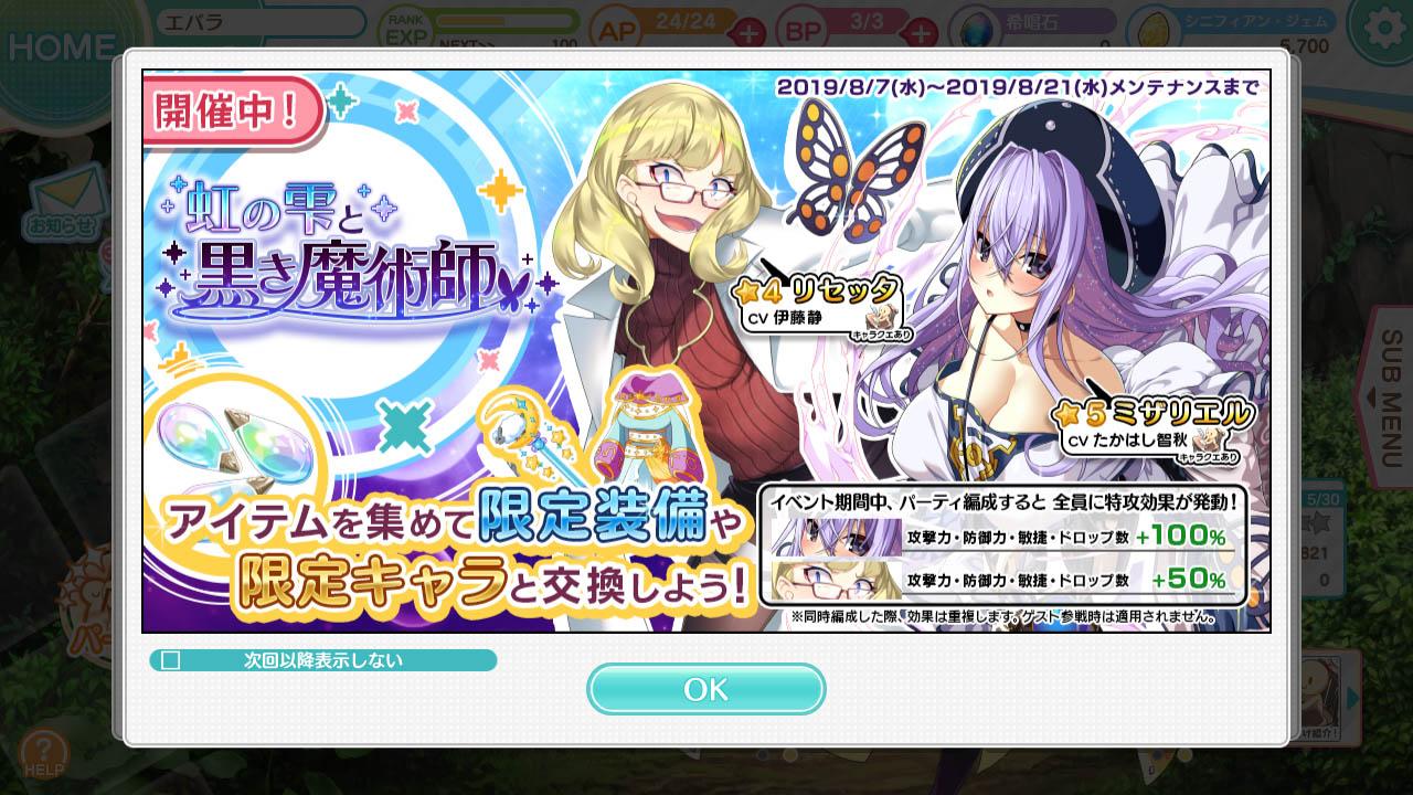Screenshot_eng0041