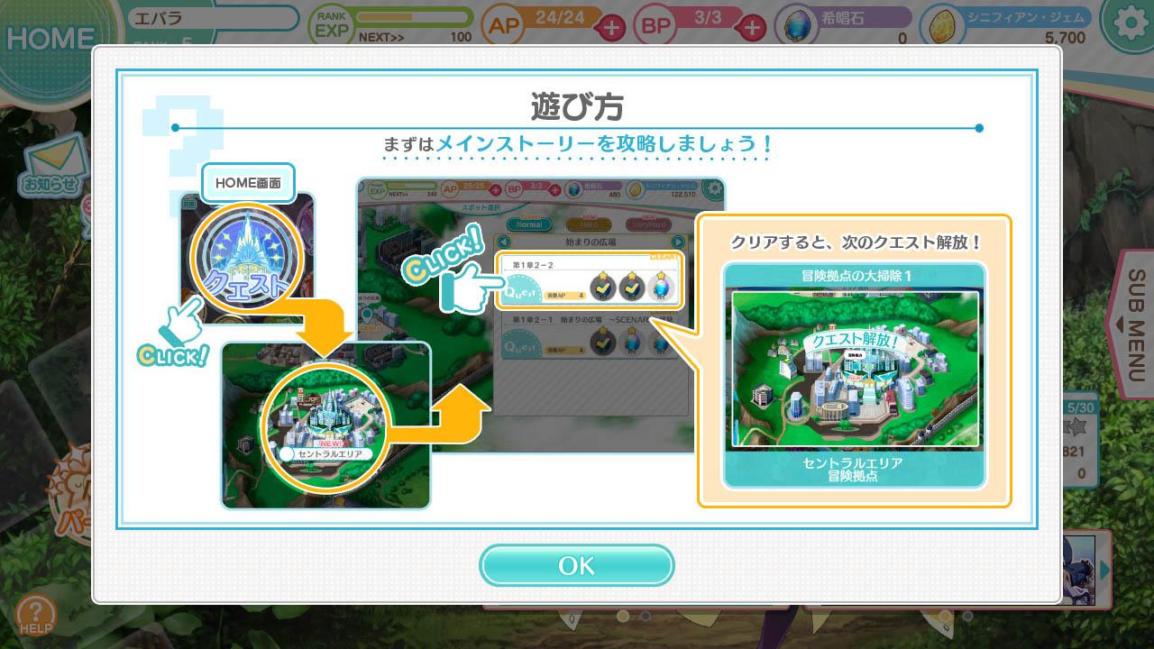 Screenshot_eng0042