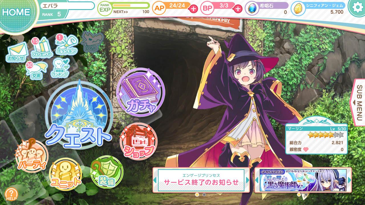Screenshot_eng0043
