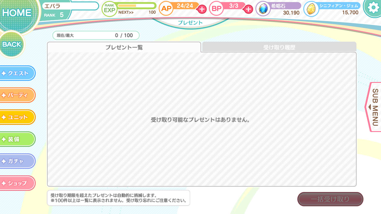 Screenshot_eng0046