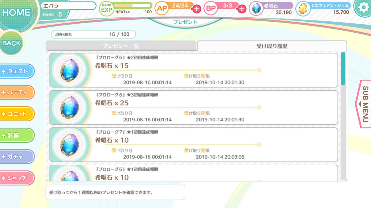 Screenshot_eng0047