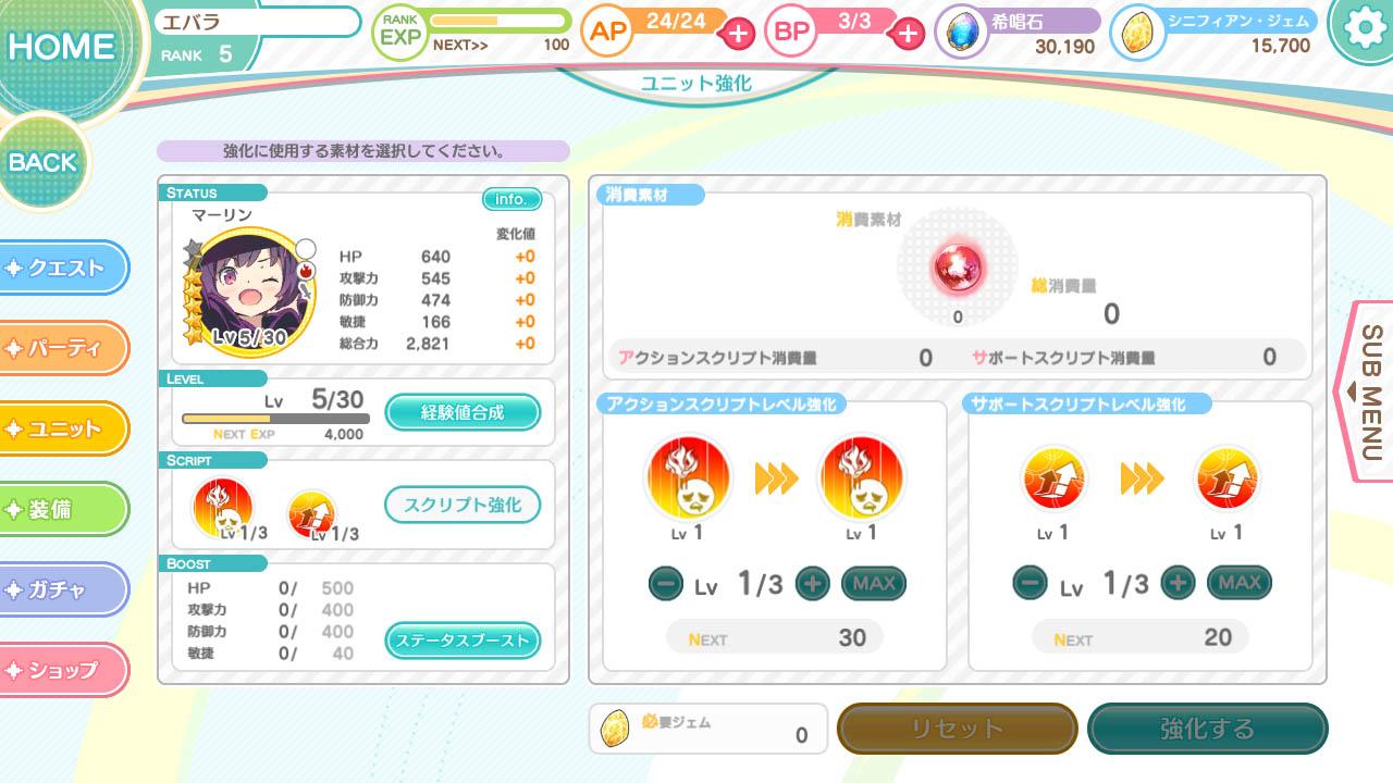 Screenshot_eng0072