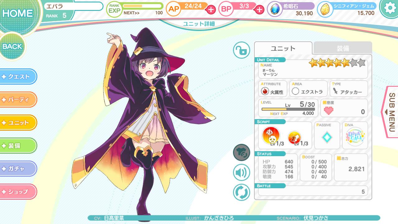 Screenshot_eng0073
