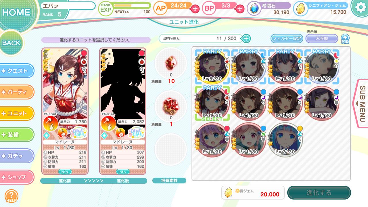 Screenshot_eng0076