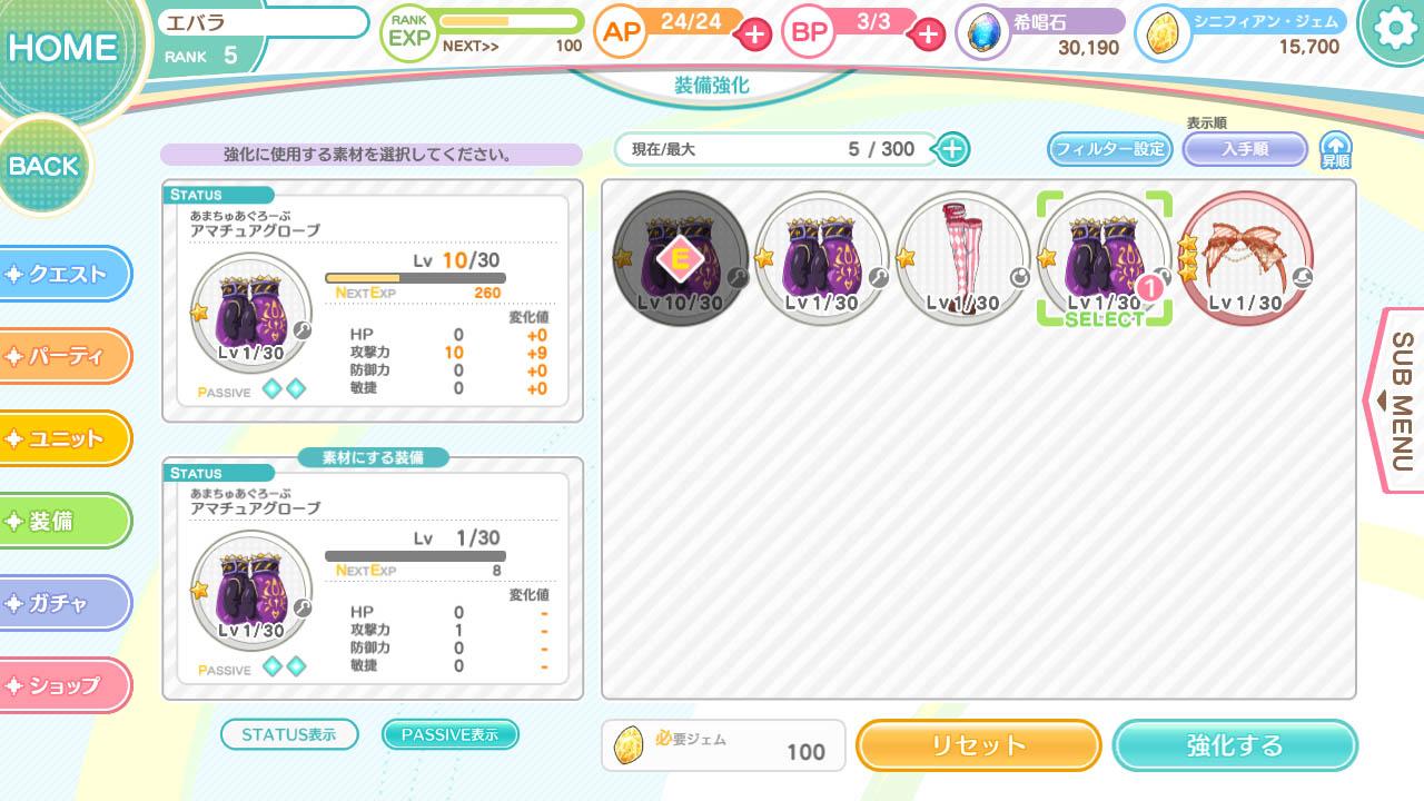 Screenshot_eng0081