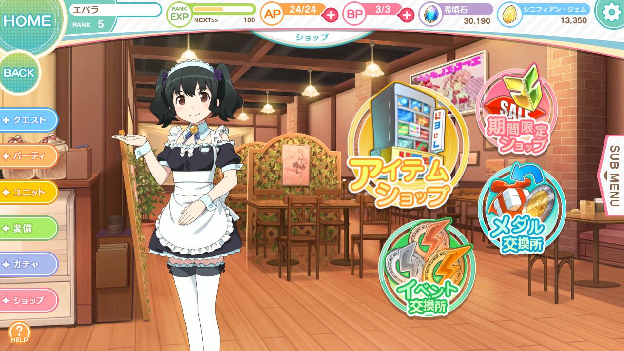 Screenshot_eng0084