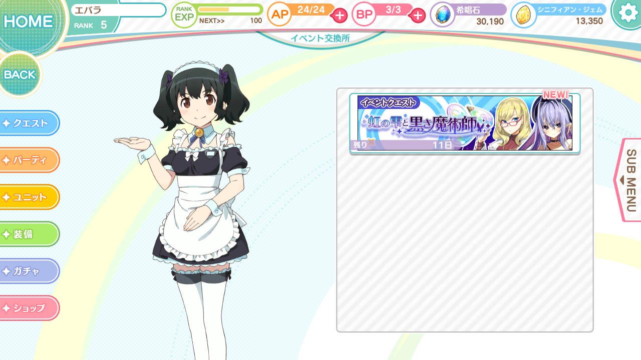 Screenshot_eng0085