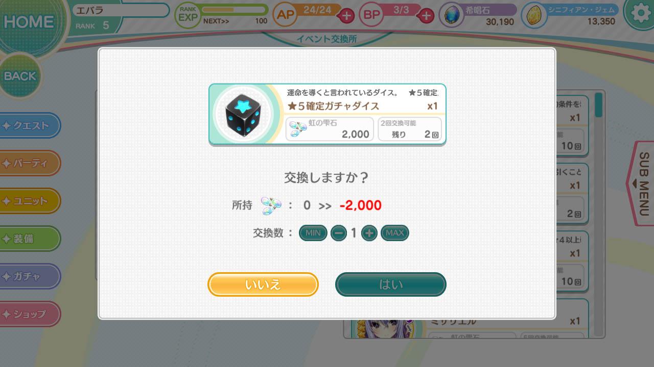 Screenshot_eng0087