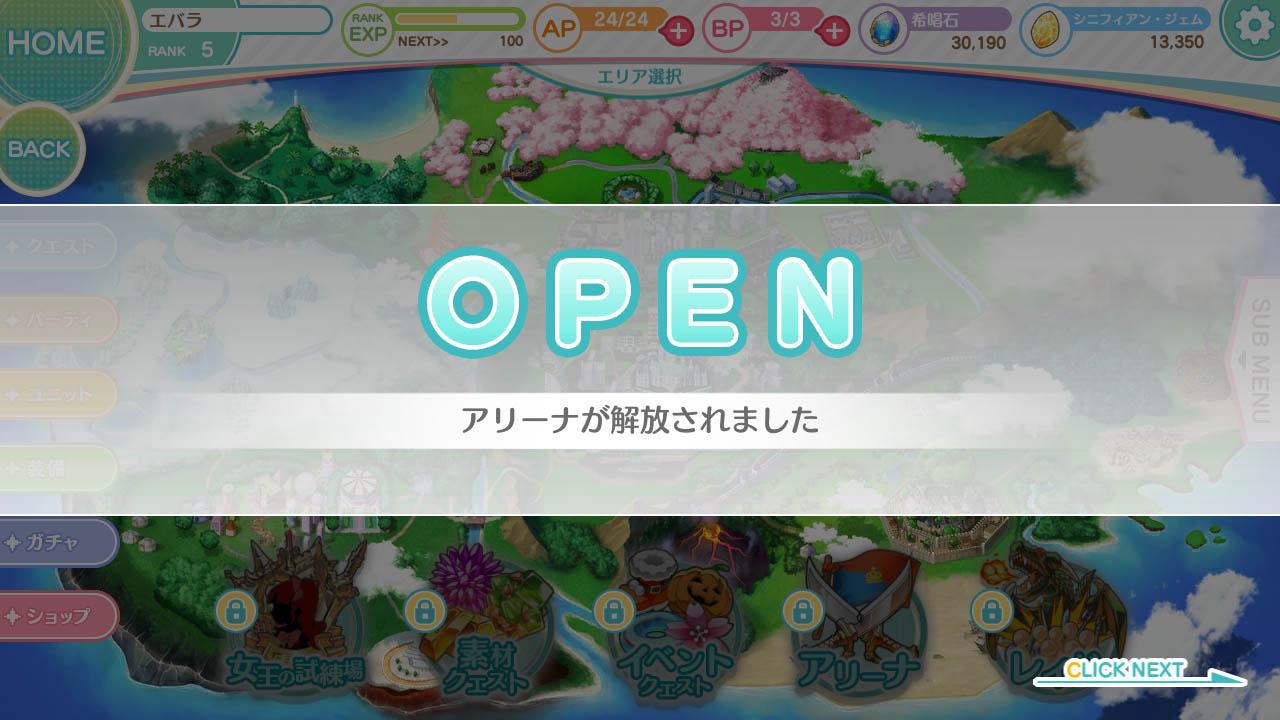 Screenshot_eng0089