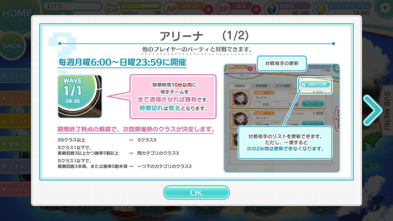 Screenshot_eng0090