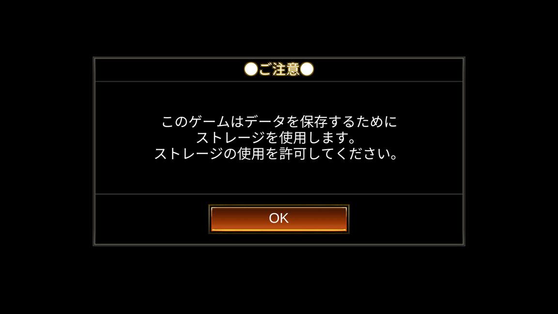 Screenshot_20190822-165742