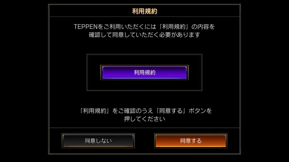 Screenshot_20190822-165804