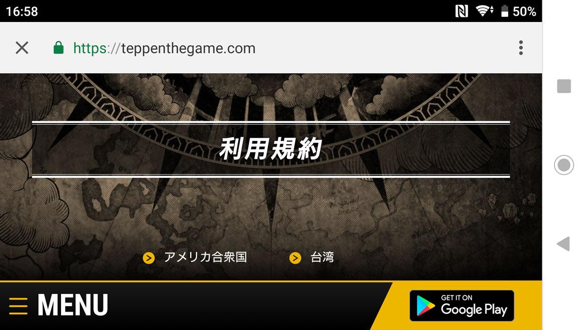 Screenshot_20190822-165810