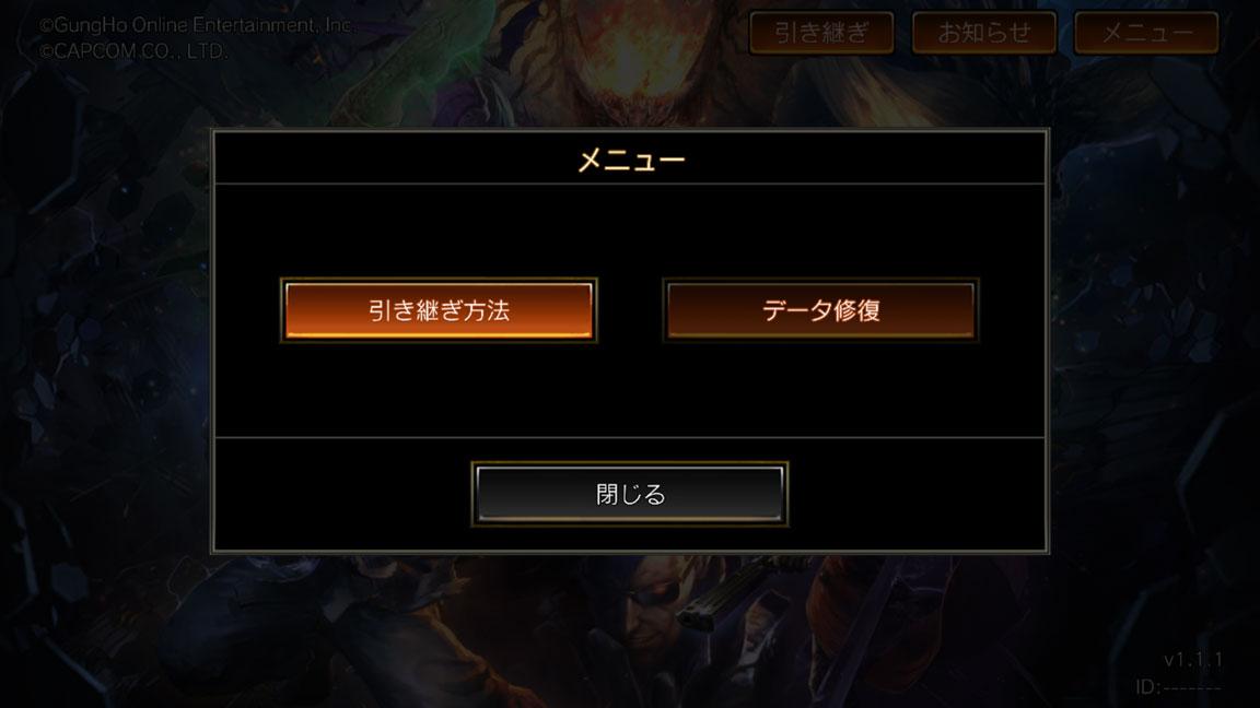 Screenshot_20190822-165822